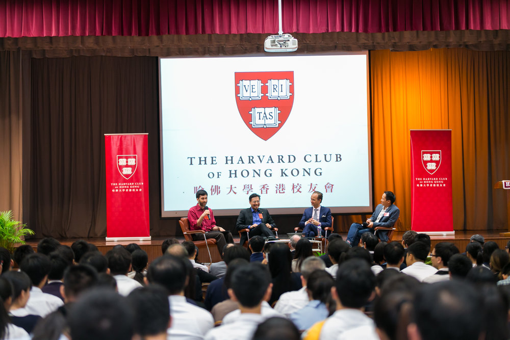 the book prize - The Harvard Club of Hong Kong