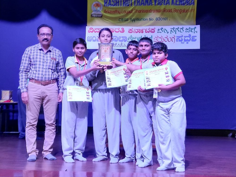 Congratulations to Preetham for securing 1st Place in the Under 14 as team RVK A in a recent inter-school chess competiation