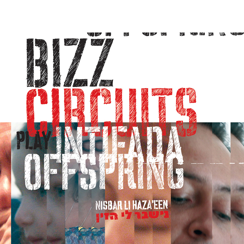 Bizz Circuits Play Intifada Offspring Vol. 1 CD & DVD Mille Plateaux Media, 2004