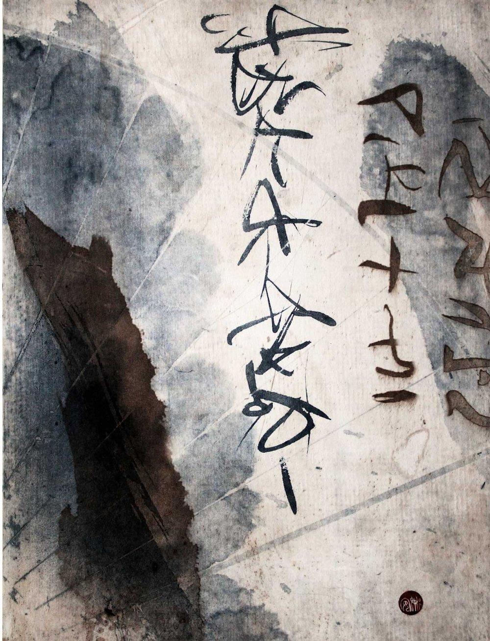 Simitai, by Barbara Shunyi