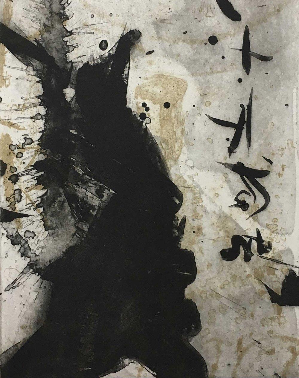 Barbara Shunyi