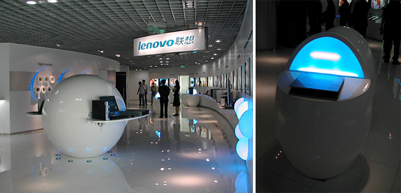 IBM LENOVO INNOVATION CENTRE HEADQUARTER BEIJING
