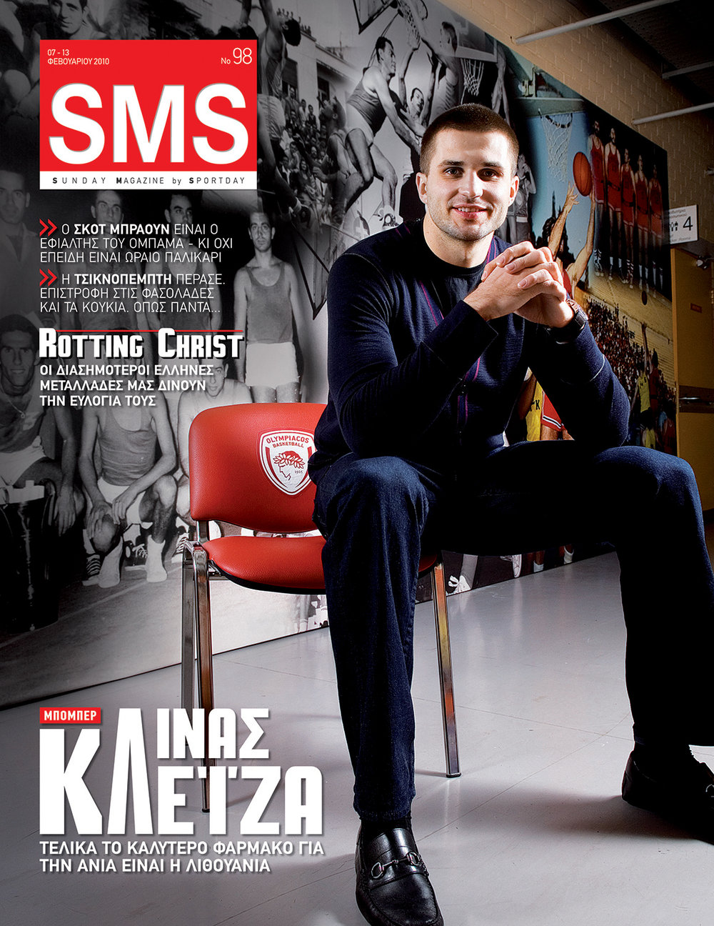 Linas Kleiza / basketball player / SMS Sportday No 98