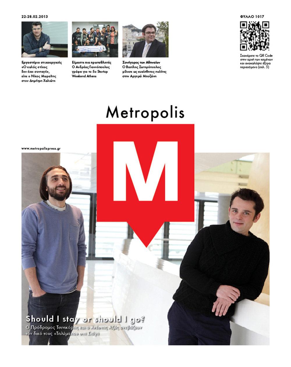 Prodromos Tsinikoris-Anestis Azas / directors / Metropolis No 1017