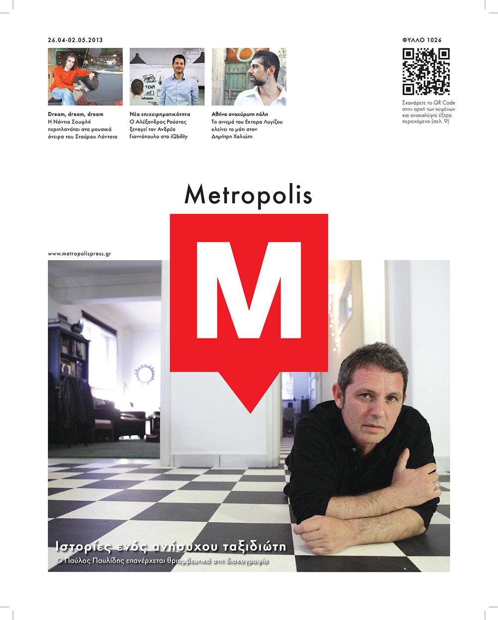 Pavlos Pavlidis / singer-lyricist-musician / Metropolis No 1026