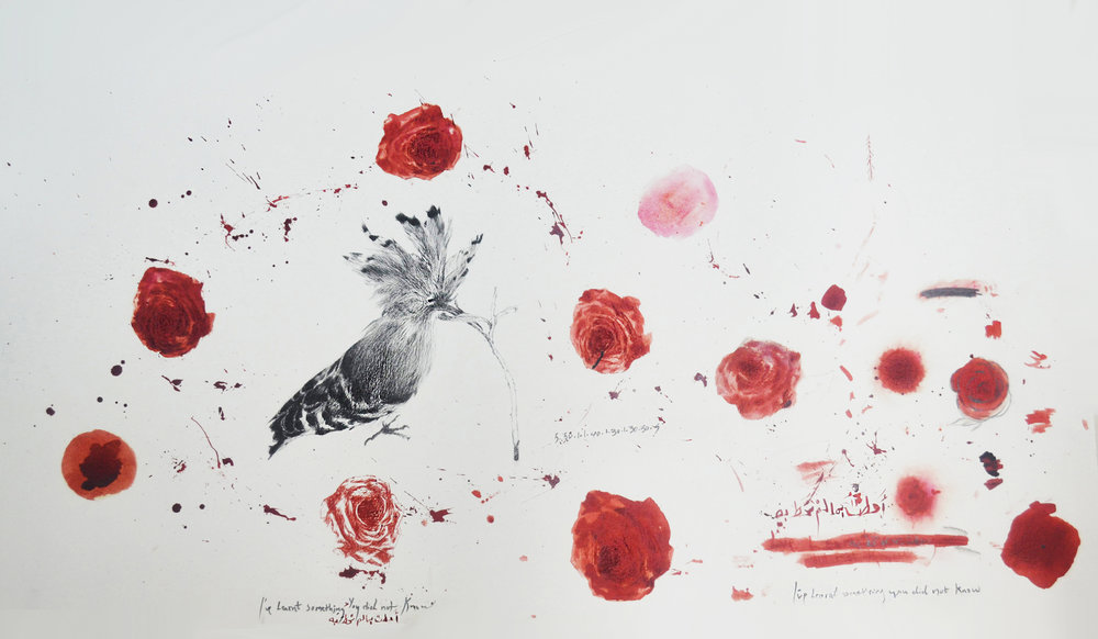 Hanaa Malallah, I Have Learnt Something You Did Not Know, 2015, black and red Ink on paper, 60 x 100 cm. Image courtesy of the artist