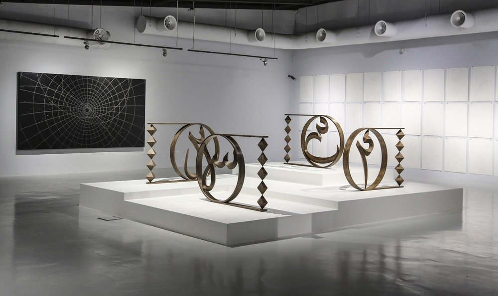 All The Letters In All The Stars. Installation view. Image courtesy of Maraya Art Centre
