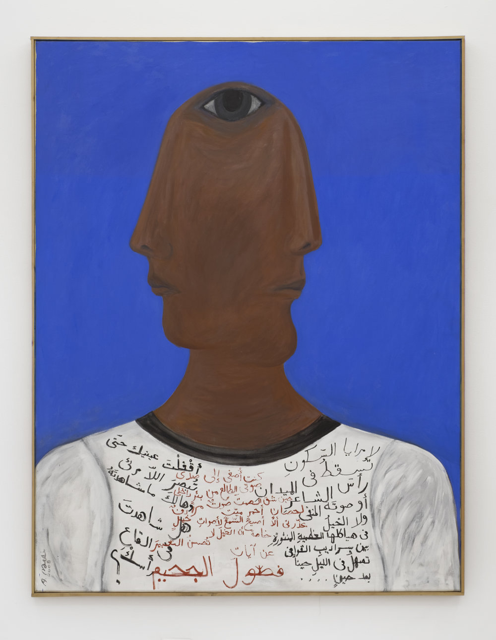 Ahmed Morsi, Untitled, 2008, Acrylic on canvas, 155 x 200 cm. Image courtesy of the artist and Gypsum Gallery
