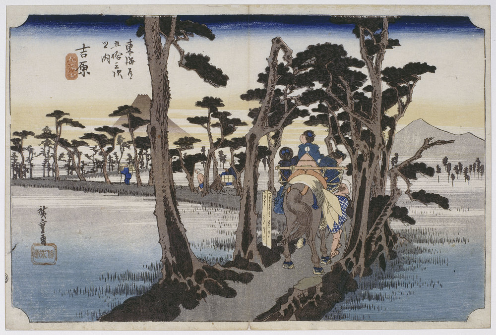 Utagawa Hiroshige (1797–1858). Fuji from Yoshiwara (14th station), from the series Fifty-Three Stations of the Tōkaidō 1833–34. Print. Paris, Musée National des Arts Asiatiques-Guimet. © RMN-Grand Palais (MNAAG, Paris) / Harry Bréjat