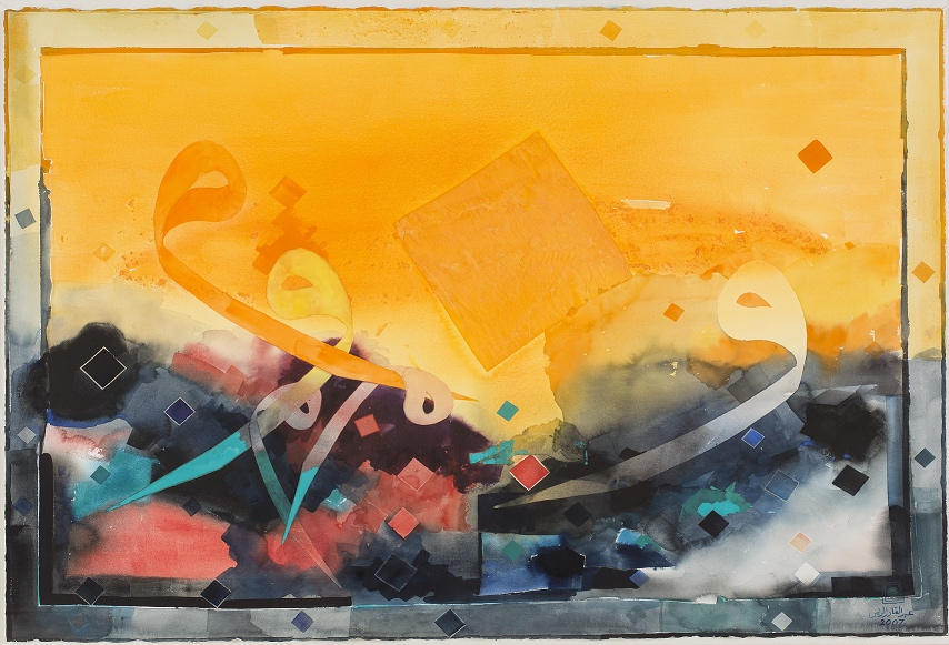 The work of Abdulqader Al Rais features bright colours, calligraphic elements and exaggerated paint brush strokes. Courtesy: Dubai Culture.