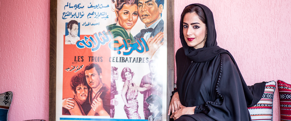 Butheina Kazim is the founder of Cinema Akil, the UAE's first and only independent picture house and film platform.