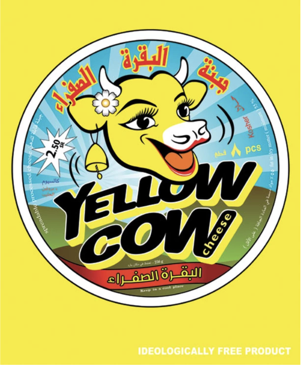 Ahmed Mater, Yellow Cow Cheese (Yellow) 2010. Courtesy of the artist.