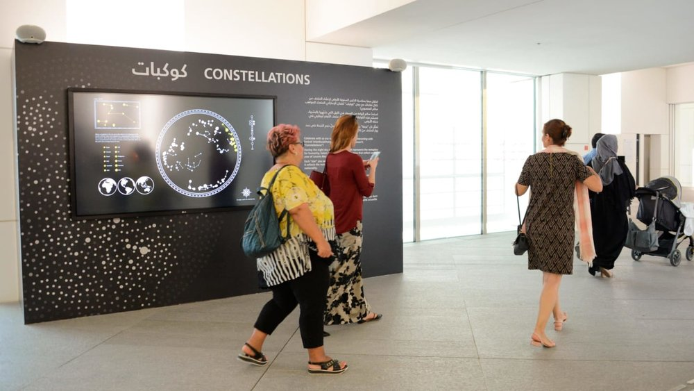 Visitors in front of the Constellations artwork. Courtesy DCTA.