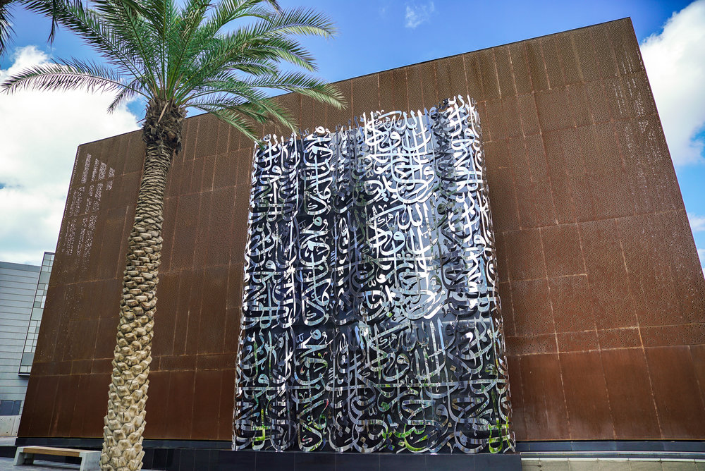 Aya is made from four tonnes of stainless steel and stands in Dubai's City Walk. Image courtesy of Mattar Bin Lahej.