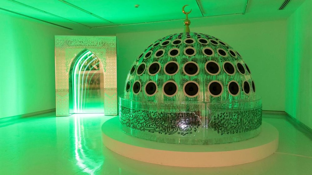 Mihrab' by Khalid Zahid and Ali Chaaban at the Sharjah Islamic Art Festival. Antonie Robertson / The National