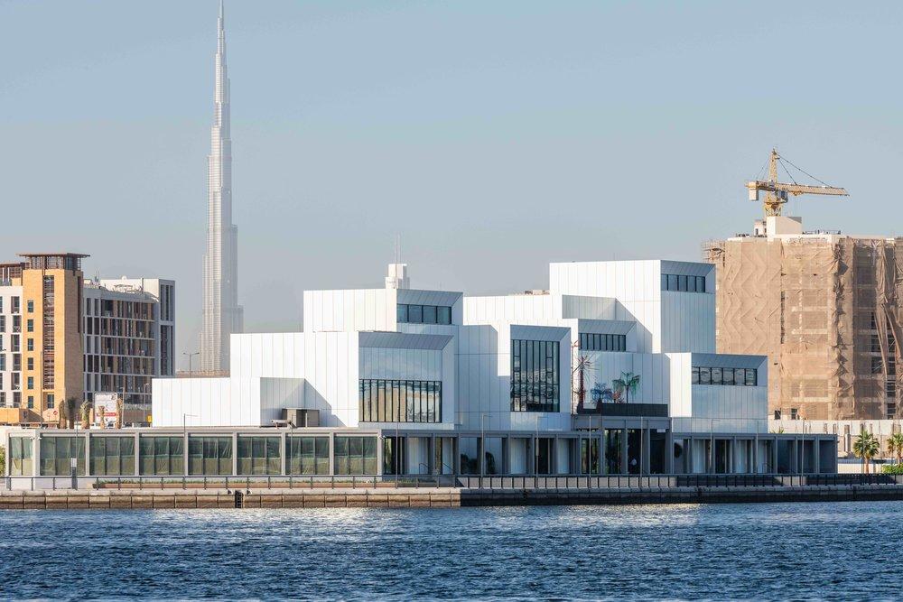 View (Detail) of Jameel Arts Centre, Dubai, Courtesy Art Jameel. Photography: Mohamed Somji