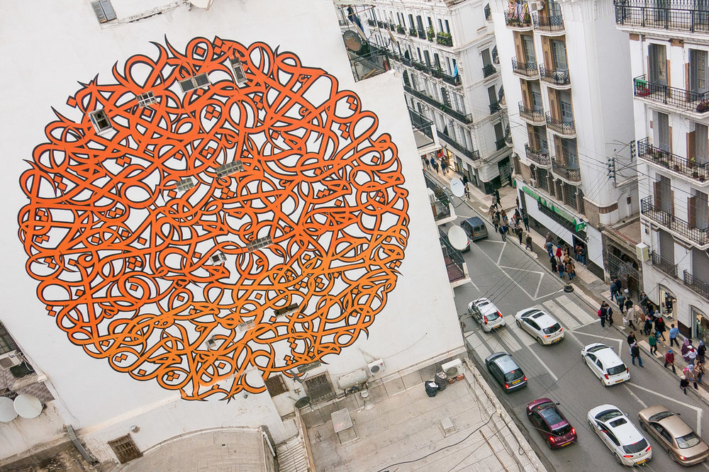 Bilad Al Khayr, a mural painted freehand in Algiers. Credit Hichem Merouche