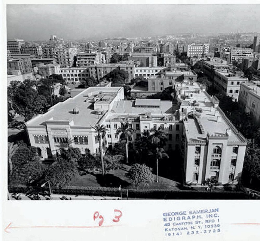 American University of Cairo in the 1950s. Courtesy American University of Cairo.