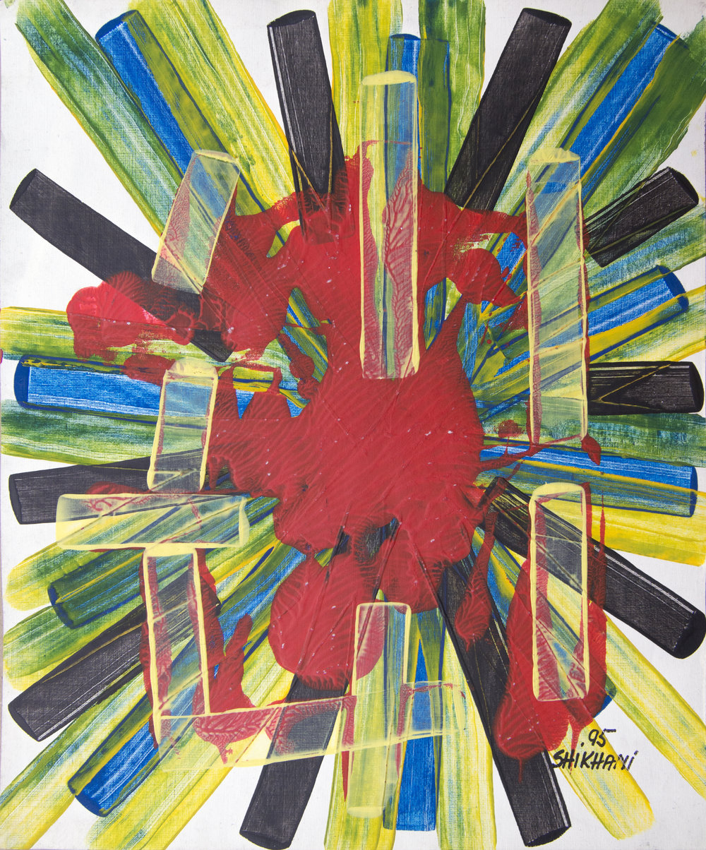 Ernesto Shikhani. Untitled. Courtesy of Perve Galeria from Lisbon, who are presenting a group of works from artists in Portuguese speaking countries