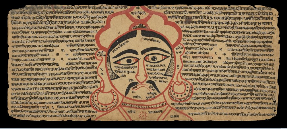 Sanskrit manuscript from the karma vipāka genre, meaning 'the ripening of karma', 1469