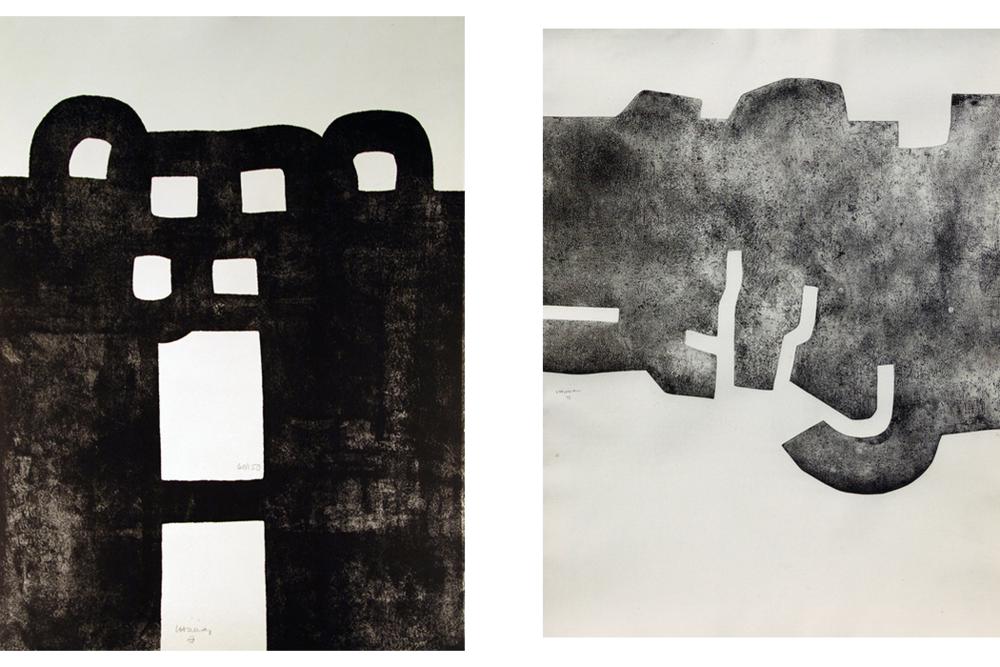 Eduardo Chillida -Gurutze Gorria, 1984 and Nitaz, 1975.png