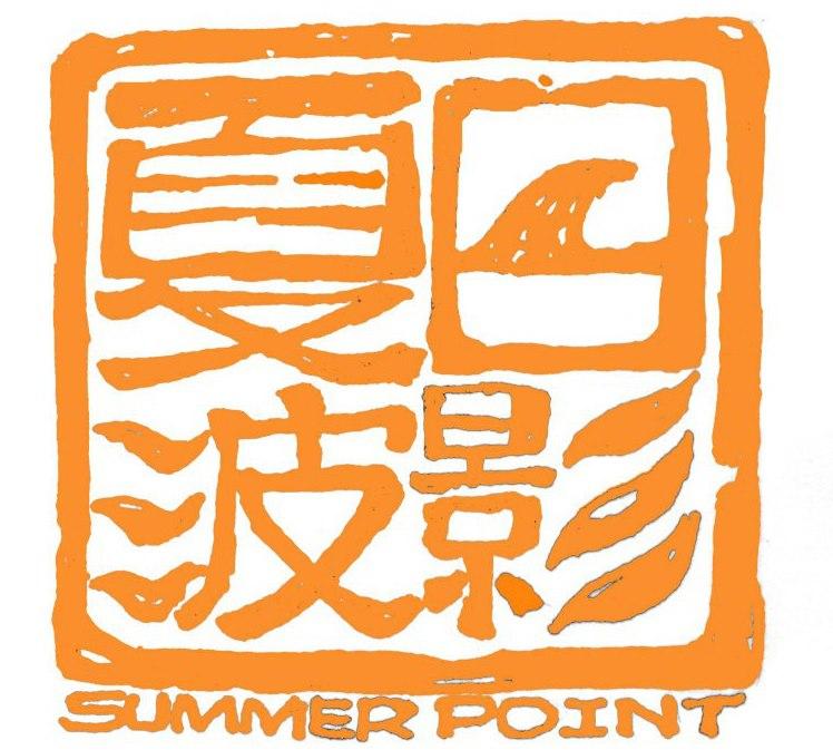 Summer Point