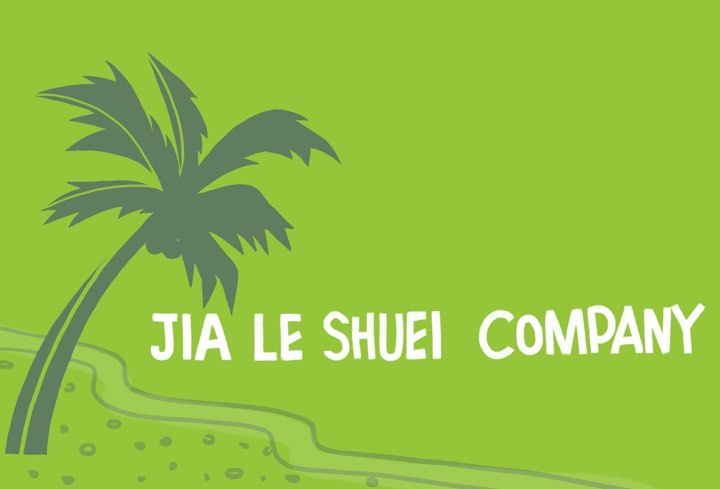 Jia Le Shuei Company