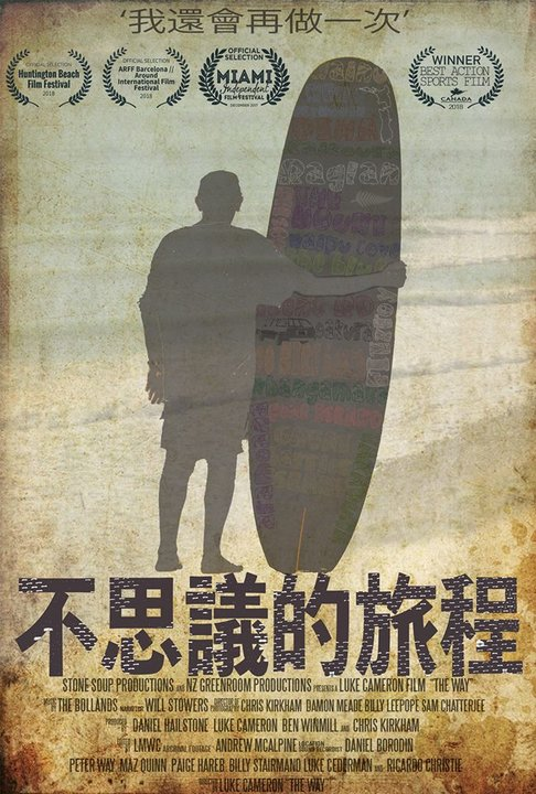 rsz_poster_in_chinese.jpg