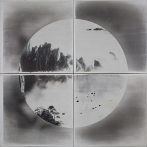 Shao Wenhua,  Crossroads No. 2, 2016