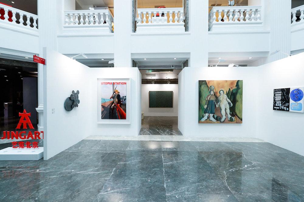 ShanghArt Gallery at JingArt 2018