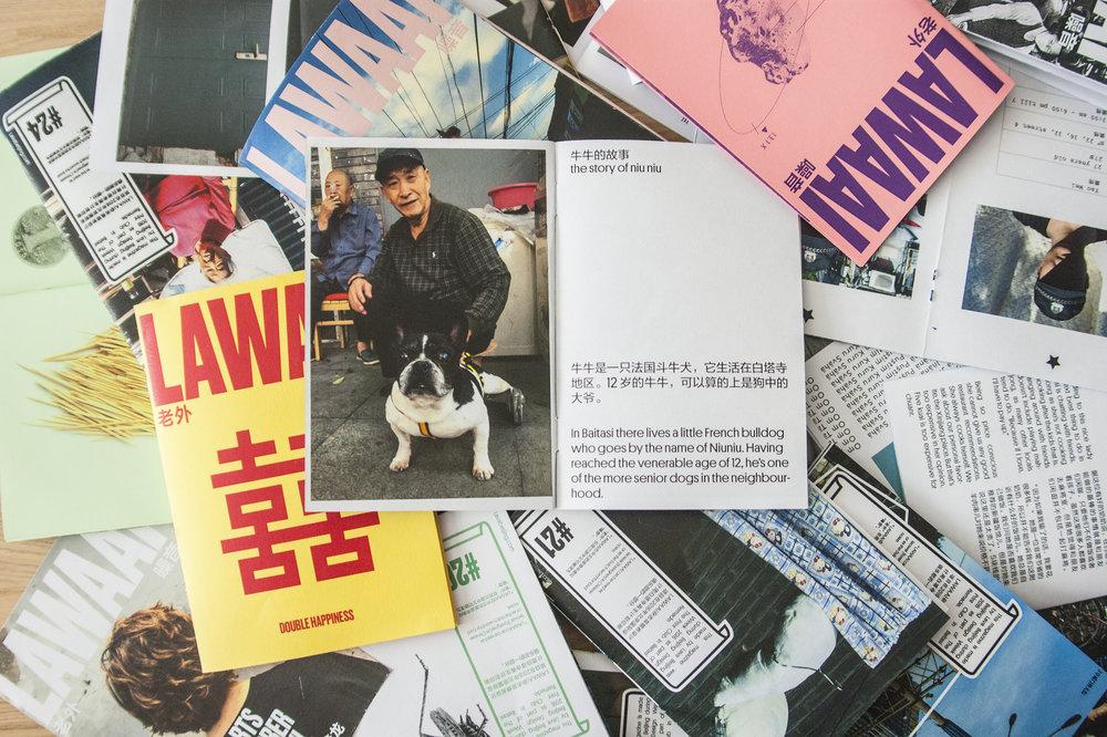 LAWAAI magazine, courtesy of Lava Beijing