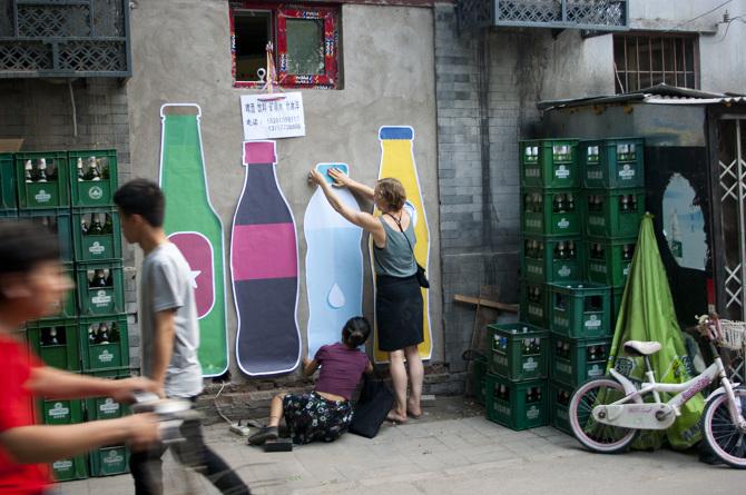 Window Shopping, courtesy of Lava Beijing
