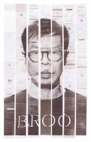 Siu Wai Hang, série  Customers