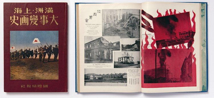 The Chinese Photobook, from the 1900s to the present