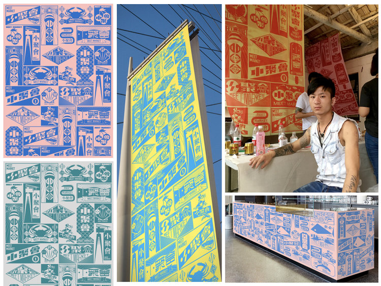 Meet Market (Yantai, Shandong), autorisation de Lava Beijing