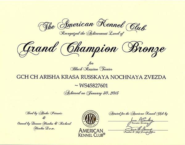 0-AKC-Bronze-Certificate-Jan-2015.jpg