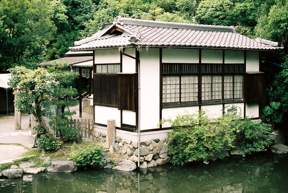 Japan 2016 Film Scans (Blog)-19.jpg