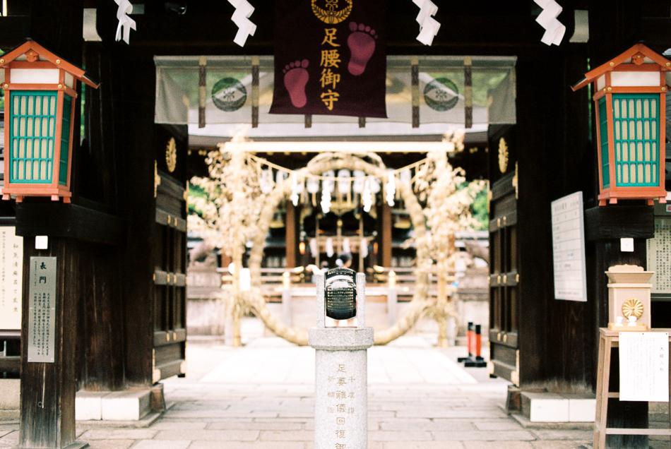 Japan 2016 Film Scans (Blog)-28.jpg