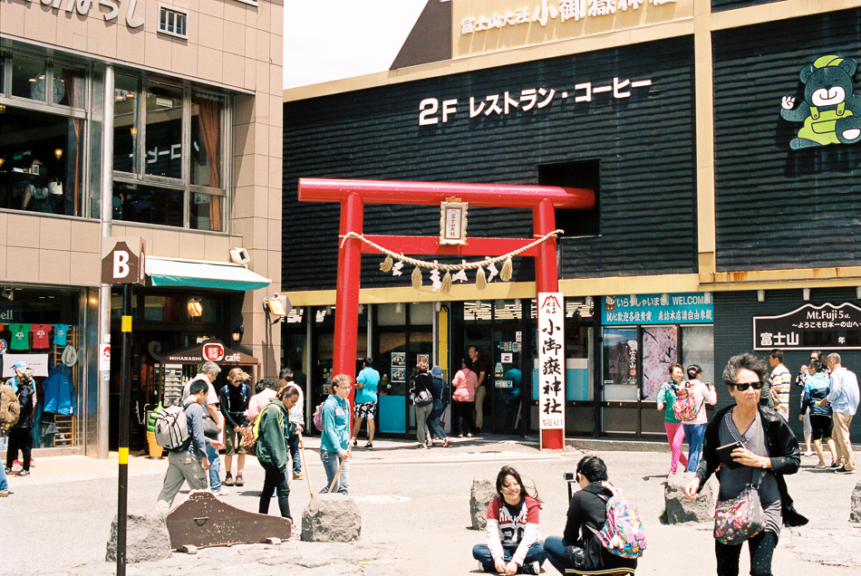 Japan 2016 Film Scans (Blog)-48.jpg