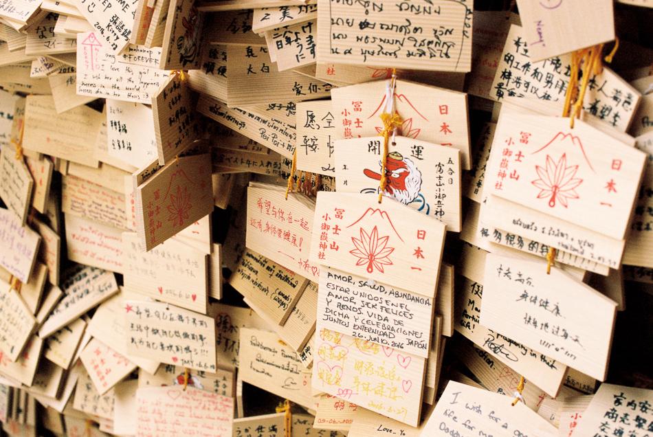 Japan 2016 Film Scans (Blog)-55.jpg