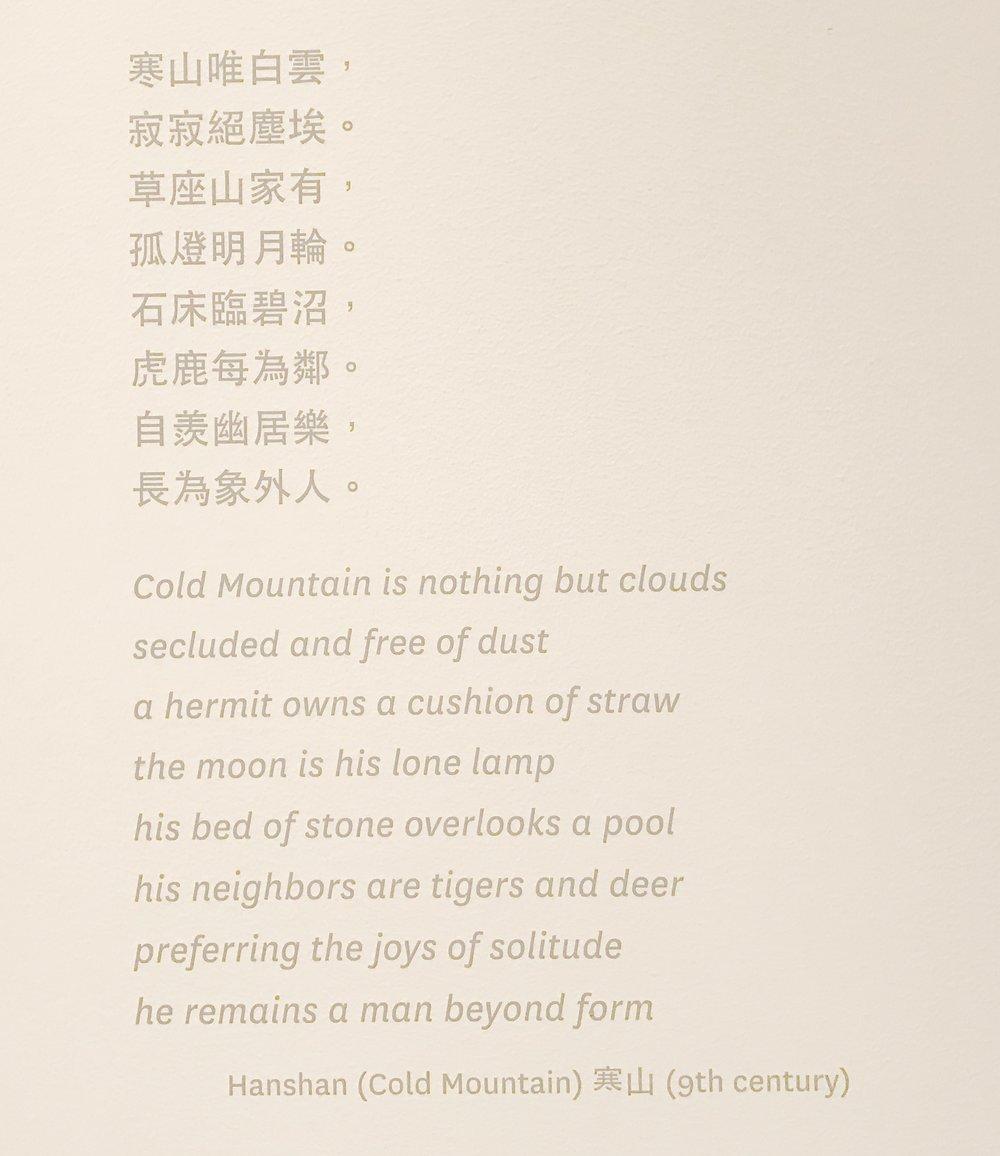 Hanshan (Cold Mountain) 9th Century