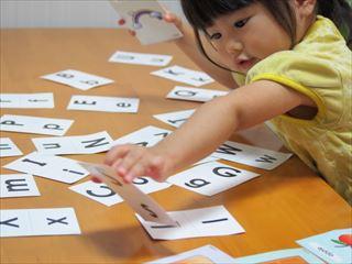 早期の英語教育