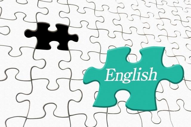 子供が「英会話・英語好き」になる秘訣とは?