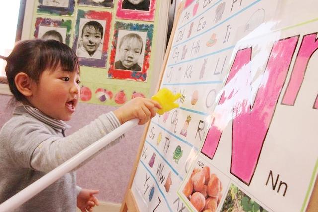 港区で子供に英語を学ばせるならインターナショナルスクール【J's】にお任せください
