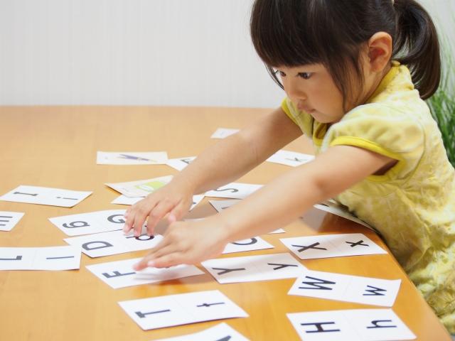 早期英語教育が求められているのはなぜ?