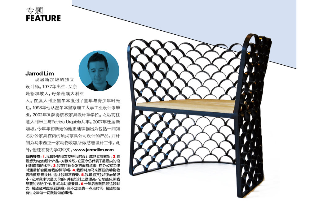 Elle Decor China - July 2011