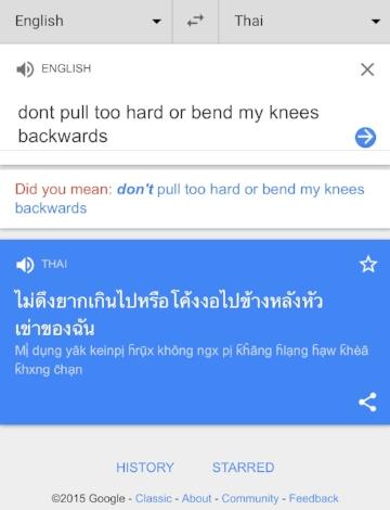 More useful translation.