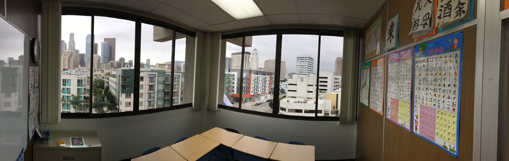 The view from Fuji School.