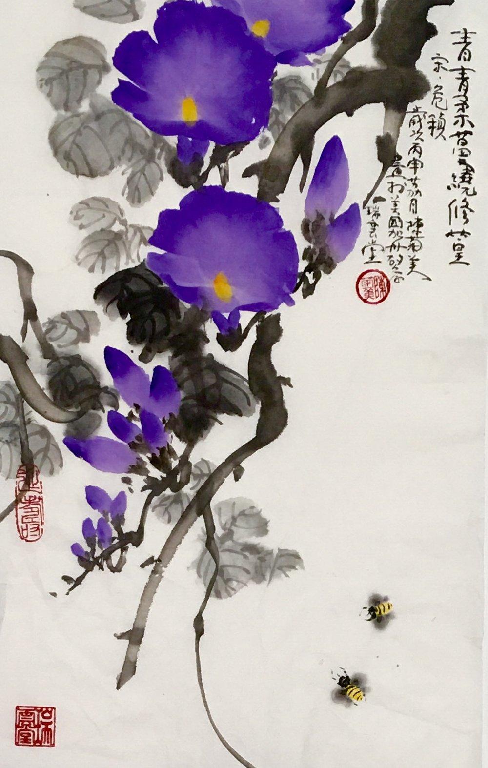 PurpleMorningGlory-青青柔蔓.jpg