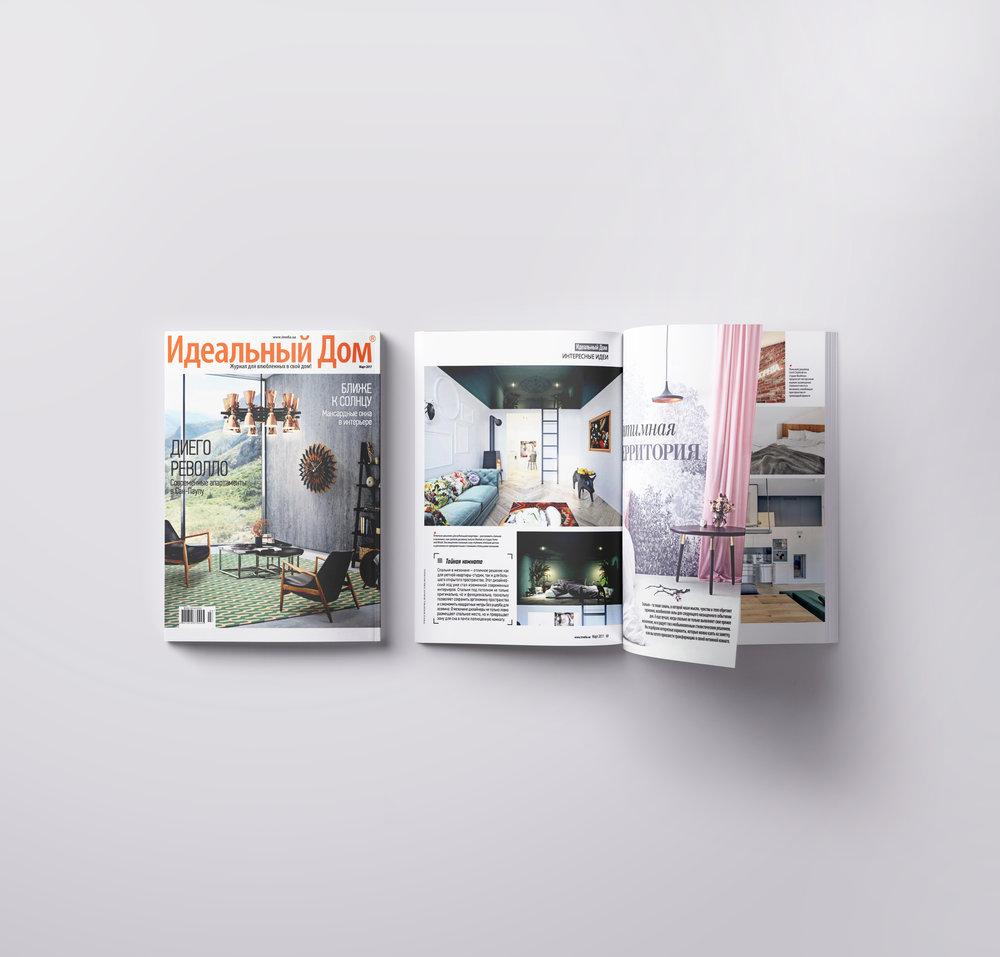 Publikacje elektroniczne:Ait MagazineWhite MadDesign FatherHome AdoreElle Decoration (Sweden)Mako Living (Israel)Wywiad w ArchiconnectPublikacje prasoweThe Ideal Home Magazine (Ukraine), Marzec 2017 -